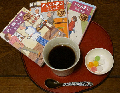 15_kokuraya