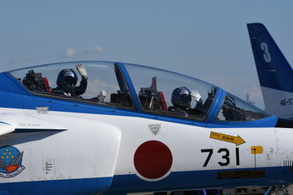 Blue103_s