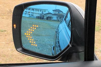 Obk_mirror_01