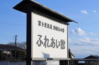 Akagi07