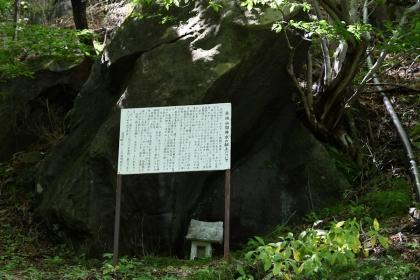 Goshinsui_09