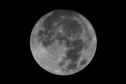 Moon_org