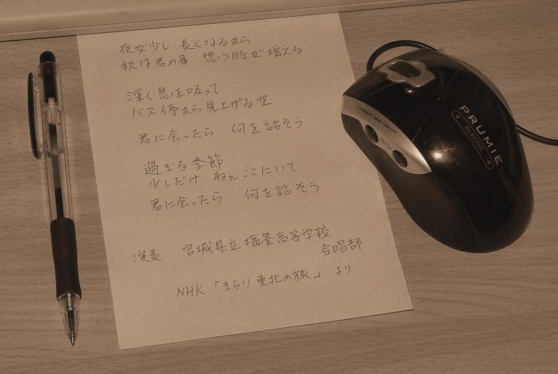 Kirari_touhoku1