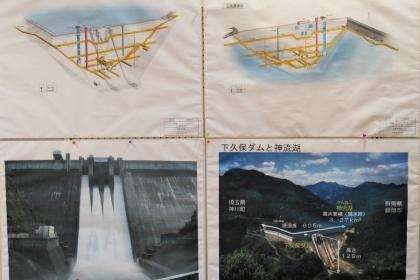 Dam21_03