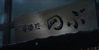 Nobu04
